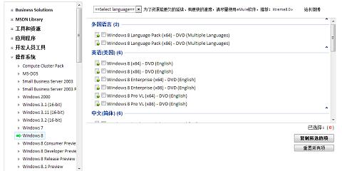 微软资源库